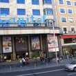 <p><b>Callao</b> - Madrid</p>